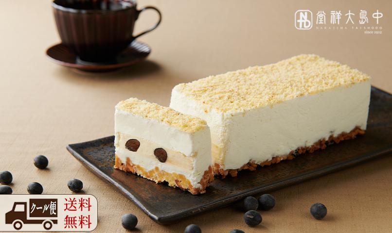 丹波黒豆のチーズケーキ